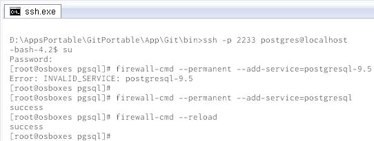 仮想CentOS 7のPostgreSQL 9 5 Alpha 1にホストOSから接続