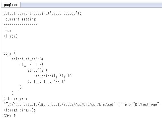 PostgreSQLのbytea型データをバイナリファイルに出力(補足